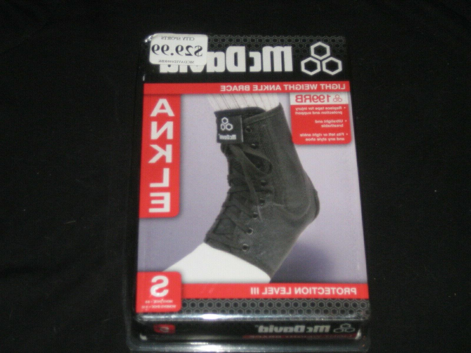 199 rb ankle brace support level 3