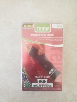 Mueller Wrist Support Elastic Firm  Lightweight Pain Relief